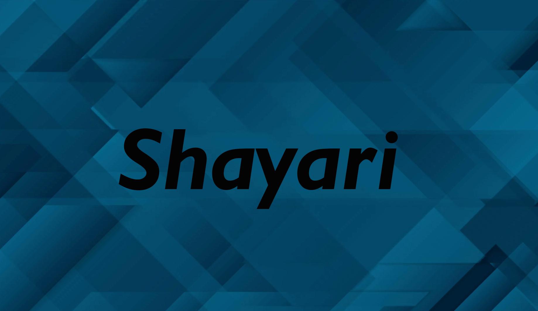 Shayari by Monika Agrawal
