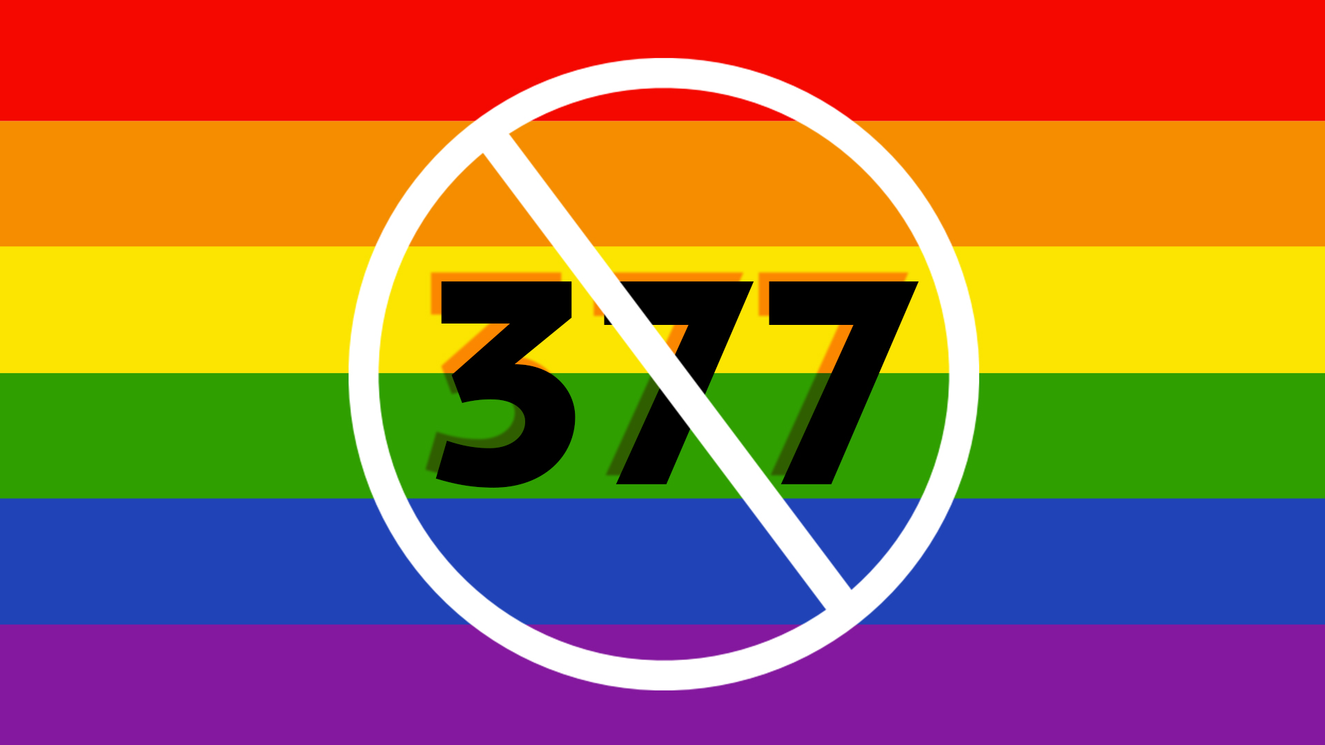 377 Verdict: End to a heteronormative thinking.
