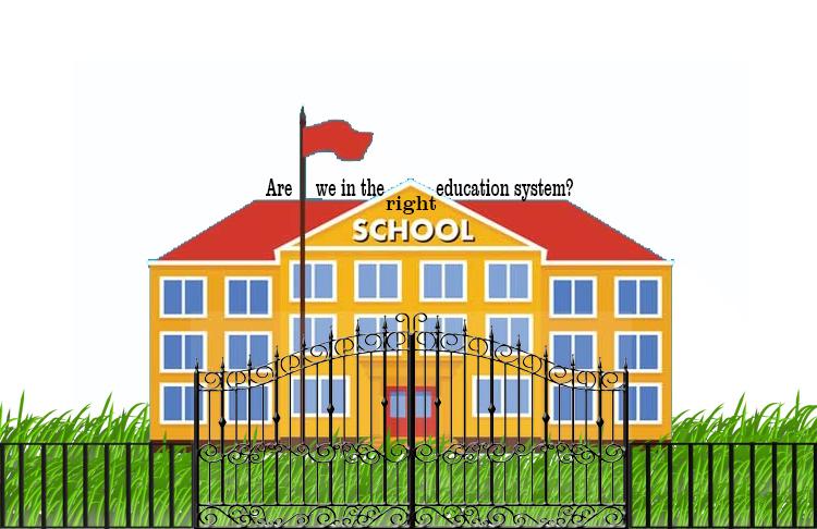 આપણી શાળાકીય શિક્ષણ વ્યવસ્થા કેટલી યોગ્ય છે?