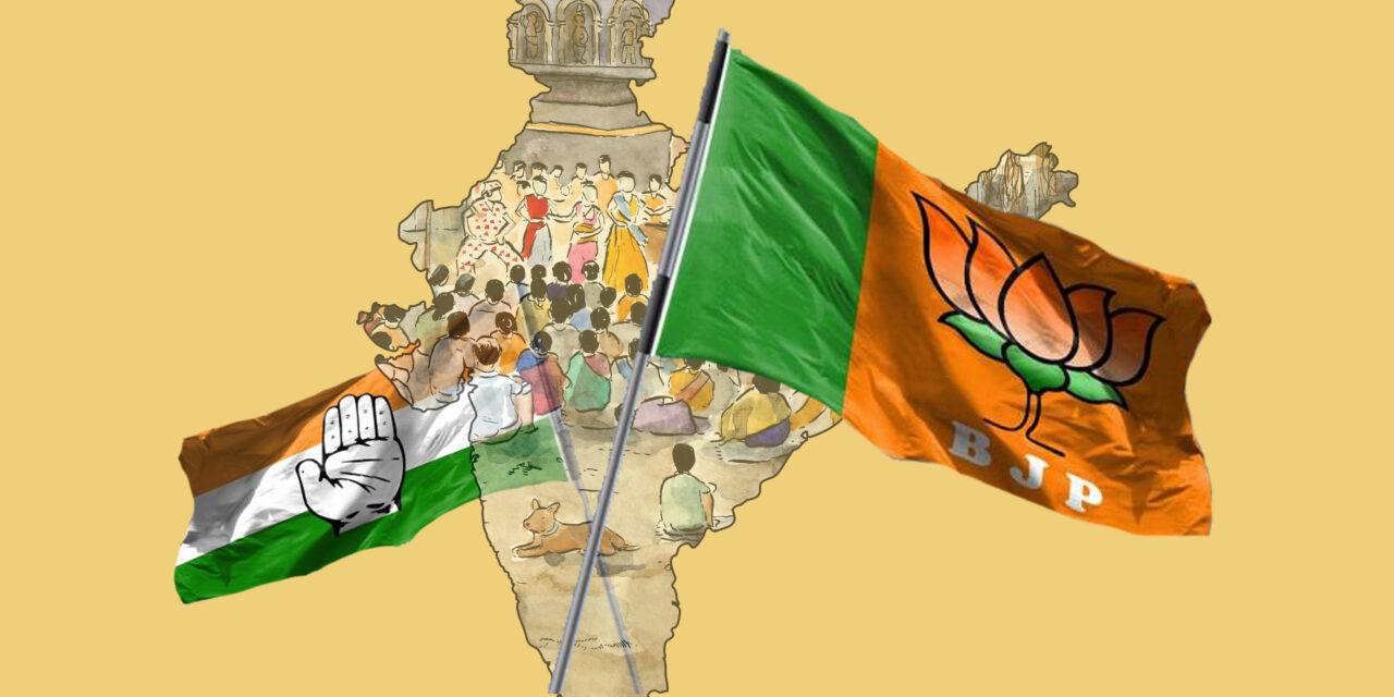 Astute Politics Shaping Nationalism