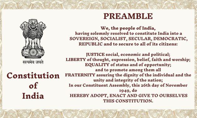Indian Citizen Charter – Understanding Indian Constitution Preamble