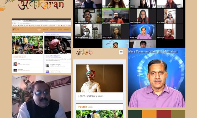 Interactions With News 18 Editor, Amitabh Sinha At NIMCJ; Re-Launch of Antahkaran.in