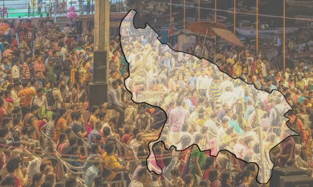 UP Population Control Bill: Everything You Need To Know