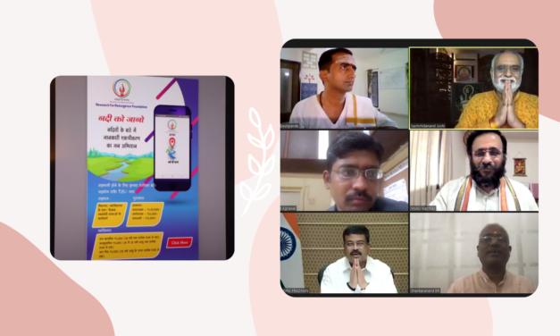 Education Minister Dharmendra Pradhan launches RFRF-Nadi ko jano app