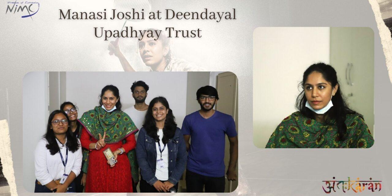 From Software Engineer To Para-Badminton Champion; Manasi Joshi at Deendayal Upadhyay Trust