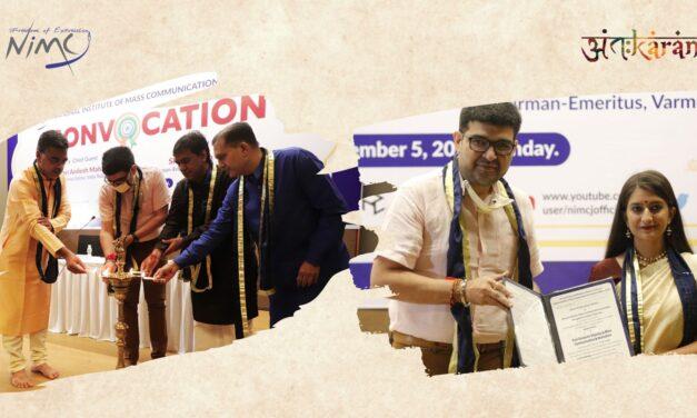 NIMCJ के दीक्षांत समारोह में 6 विद्यार्थी हुए स्वर्ण पदक से सम्मानित