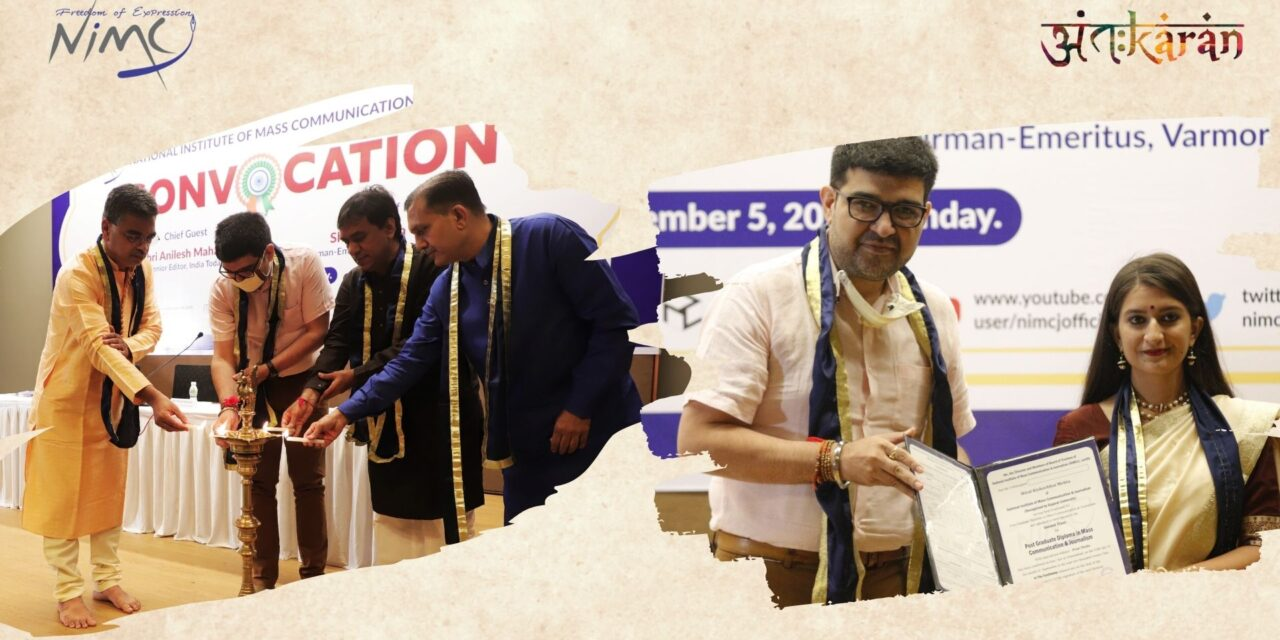 9th Convocation at National Institute of Mass Communication and Journalism